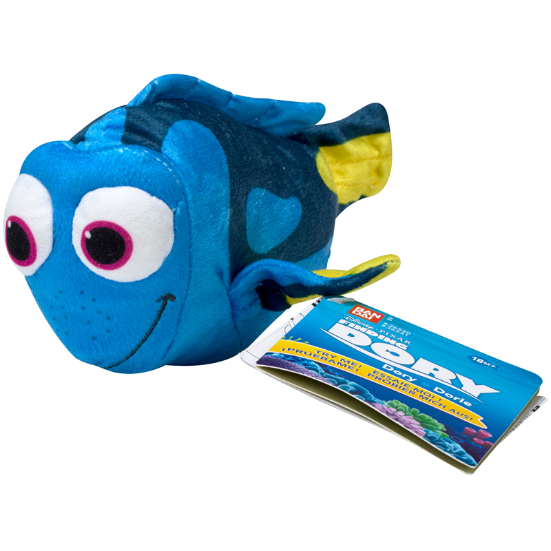 http://toys-zoom.worldwideshoppingmall.co.uk/disney-finding-dory-mini-plush-sound-dory.jpg