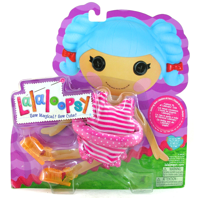Lalaloopsy Littles Fashion Pack