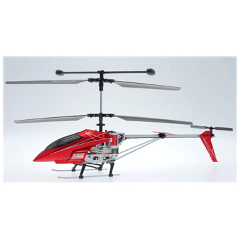 that fly helicopter toys with Syma S006g Auto Gyro Remote Control Helicopter on 32737196233 likewise Yuneec Breeze Your Flying Camera also Five Things 12 16 13 Toys Part 1 as well Jurassic World 2015 in addition Printable Paper Airplane Template.